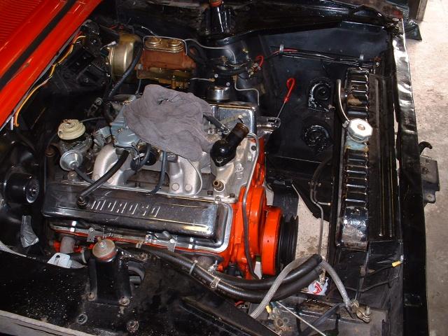 Ugly Motor